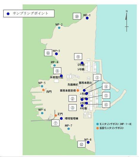 [infographie] Points de mesure des poussières sur le site de la centrale de Fukushima Daiichi | Facebook | Japon : séisme, tsunami & conséquences | Scoop.it