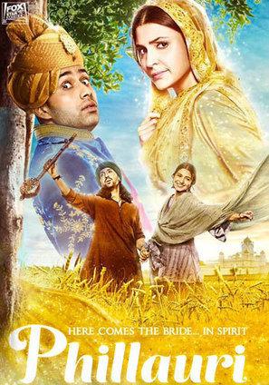 download hindi movies 2016 kickass torrent