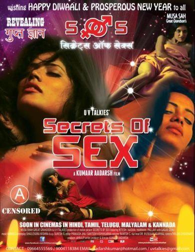 jilla full movie download hd 720p telugu