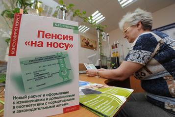 Повышение пенсионных налогов лишило Россию тысяч мелких бизнесменов   Новости из России Des nouvelles de Russie   Scoop.it