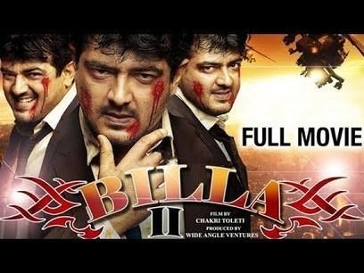 Billa telugu movie full movie dubbed in hindi billa telugu movie full movie dubbed in hindi fandeluxe Gallery