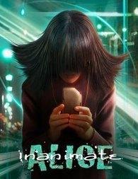 Inanimate Alice | Designer Librarian | Narration transmedia et Education | Scoop.it