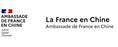 Visioconférence sur les réformes des retraites en France et en Chine