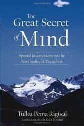 The Great Secret of Mind | promienie | Scoop.it