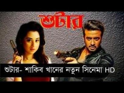 Revolver Rani marathi movie kickass download