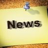 Latest News Watch