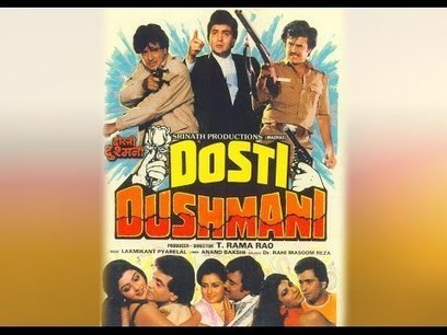 Dil Dosti Etc 2 full movie download hd