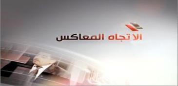 الجزيرة بودكاست Podcast d'Aljazeera | LANGUES  (classe 400) | Scoop.it