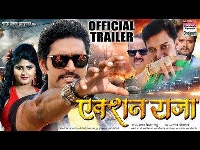 Shri Chaitanya Mahaprabhu 3 Full Movie Download Hd 1080p