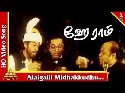 Thirumanam ennum nikkah full movie free downloa tamil srk songs mp3 download fandeluxe Image collections