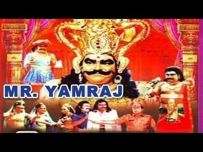 Yamraaj 4 full movie in hindi download hd