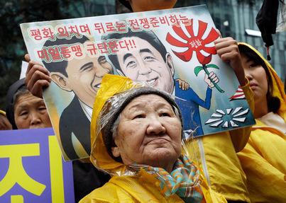 Le Japon peine à reconnaître les horreurs de son passé militariste | La Croix | Actualité du Japon dans les médias français | Scoop.it