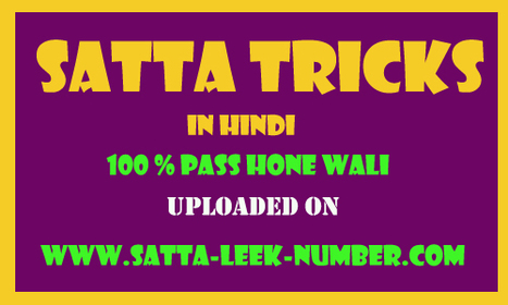 Kolkata Evening Satta Chart 2018
