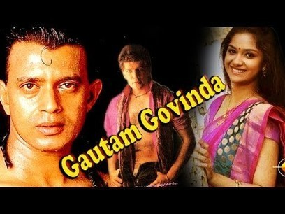 Free Download Full Movie Gautam Govinda In Hindi