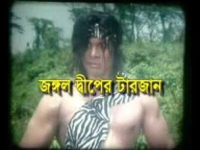 300mb jane of in 1995 shame 18 hindi tarzan-x x264 dvdrip Tarzanxshameofjanemoviedownload