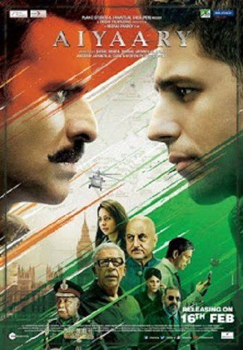 Gahraee 2 dvdrip download movie