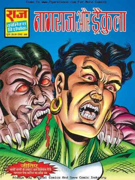 Nagraj Aur Dracula Pdf