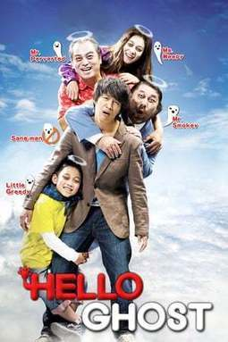 Gratis Film Boarding House Sub Indo - hereofile