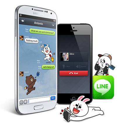 LINE sur iPhone, vous pouvez donner des appels gratuits de haute qualité... | Au fil du Web | Scoop.it