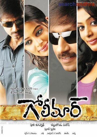 Nenunnanu movie songs free download naa songs l nenunnanu movie songs free download naa songs lyricsinstmank fandeluxe Image collections