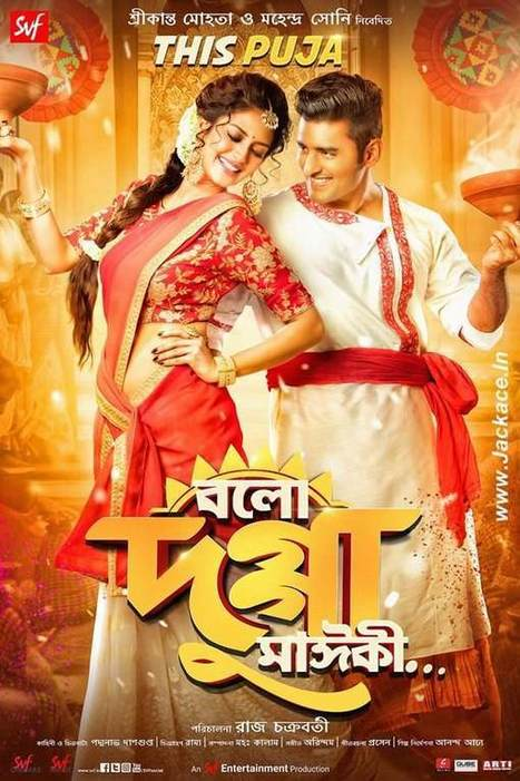 Redlight bengali movie hd free download