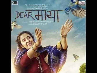 Chhoti Si Duniya movie full download in hindi