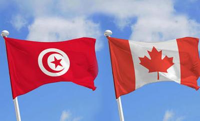 Accord entre la Tunisie et le Québec dans le domaine de la sécurité sociale