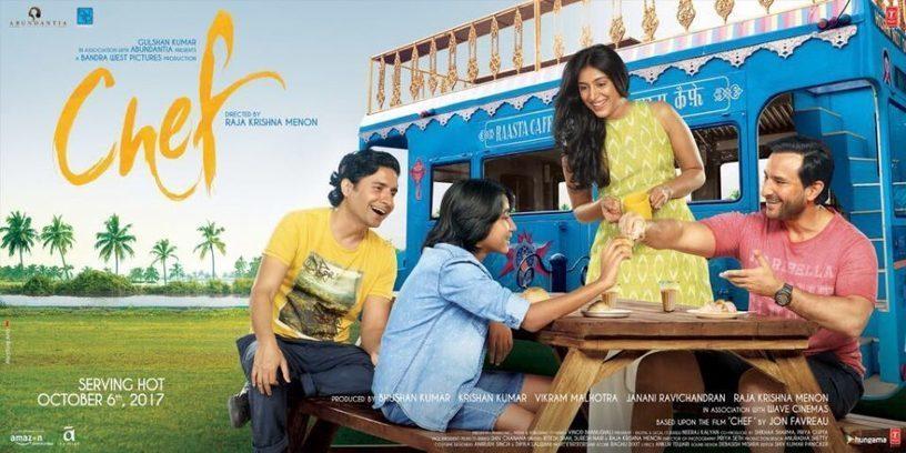 Ek Bindaas Aunty 2 Full Movie In Tamil Hd 1080p