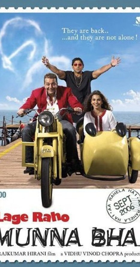 Sahi Dhandhe Galat Bande 2 full movie with english subtitles download torrent