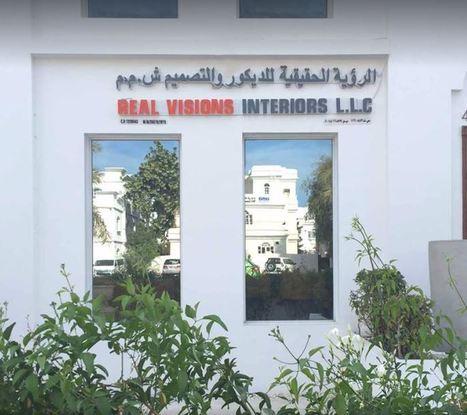 Genial Real Visions Interiors Oman | Interior Design Company Muscat | Interior  Design Consultant | Retail Store