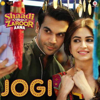 kannada Shaadi Mein Zaroor Aana full movie download
