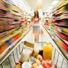 Merchandising and store retail design