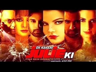 Ithrodicabel page 2 scoop kahaani 4 download movie in hindi hd fandeluxe Images
