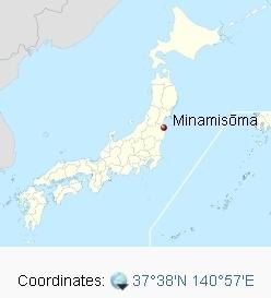 Une ville proche de Fukushima renonce à une centrale nucléaire | 20minutes.fr | Japon : séisme, tsunami & conséquences | Scoop.it