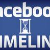 Tout sur Timeline Facebook