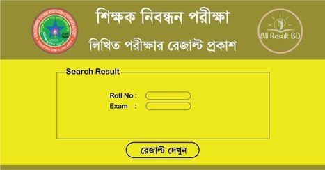 PSC Result 2018 – Primary School Exam Res