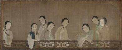 Sensuality in Chinese art on full display at the MFA - Boston Globe | Modern Art China : Contemporary Chinese Art | Scoop.it