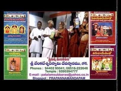 Nalayira divya prabandham book in tamil pdf 182 nalayira divya prabandham book in tamil pdf 182 fandeluxe Image collections