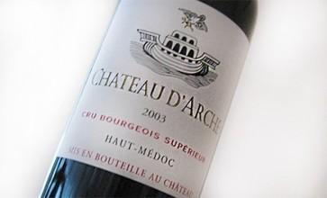 Chateau La Lagune takes over neighbouring estate | Vitabella Wine Daily Gossip | Scoop.it