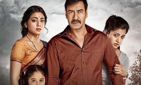 Drishyam 720p movie free download