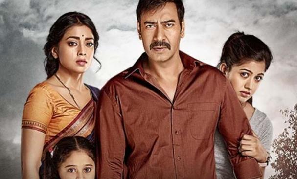 Ghar Bazar Full Movie Free Download In Mp4