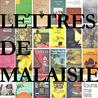 Lettres de Malaisie, la littérature d'entre-mondes