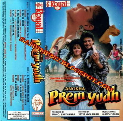 Aaya Yauwan Jhoom Ke of love movie download mp4