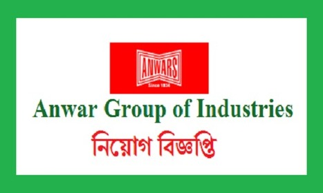 Anwar Ispat Limited Job Circular 2017 | Career