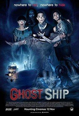 Al biruni kitab ul hind pdf 14 fastridmontzde ghost ship full movie in hindi free download hd fandeluxe Image collections