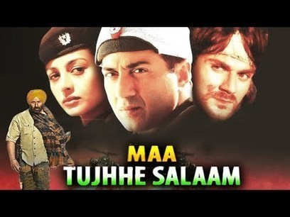 Maa Tujhhe Salaam Bengali Full Movie Free Download Hd