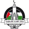 The Palestinian Space Agency - وكالة الفضاء الفلسطينية