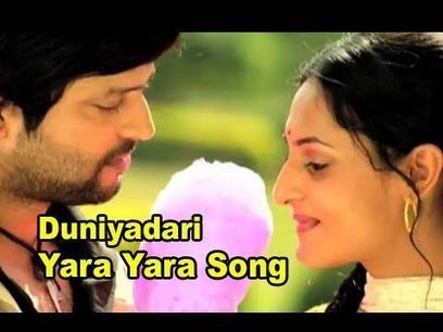 Uyirvani tamil movie free download by conmoolira issuu.