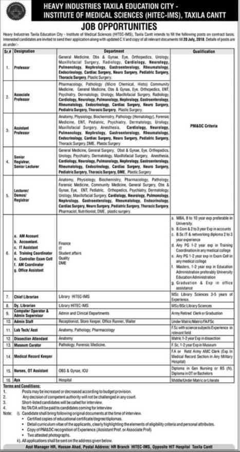 Ghazi University DG Khan Jobs 2018 | Ghazi Univ