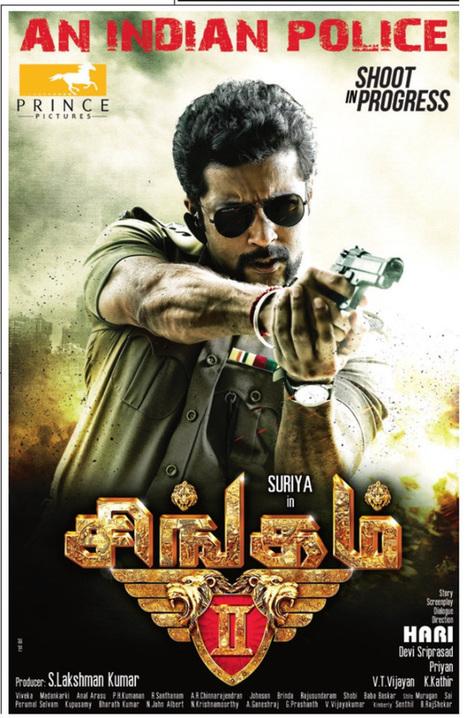 singam 2 tamil movie download kickass torrent